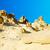 sandstone rocks stock photo © vapi