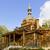 古い · 教会 · 森 · 晴れた · 草原 · 木製 - ストックフォト © vavlt