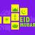 feliz · Islam · religiosas · festival · mes - foto stock © vectomart