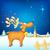 トナカイ · クリスマス · 1泊 · 実例 · 立って · 空 - ストックフォト © vectomart