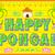 festival · cartaz · mensagem · significado · ilustração · feliz - foto stock © vectomart