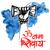 shiva · indiano · deus · ilustração · escrito · significado - foto stock © vectomart