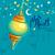 ramadan kareem greeting with illuminated lamp stock photo © vectomart