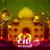 mutlu · İslamiyet · ramazan · sanat · yazı - stok fotoğraf © vectomart
