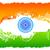 floral · indiano · bandeira · ilustração · abstrato · feliz - foto stock © vectomart