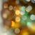 ki · fókusz · karácsony · fények · kép · színes - stock fotó © vectorex