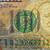 dólar · marca · d'água · novo · cem · projeto · de · lei · dinheiro - foto stock © Vectorex