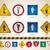 weg · schonere · icon · vrachtwagen · schone - stockfoto © vectorminator