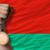bronze medal for sport and national flag of belarus stock photo © vepar5