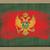 zászló · Montenegró · iskolatábla · festett · kréta · szín - stock fotó © vepar5
