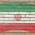 zászló · Irán · grunge · téglafal · festett · kréta - stock fotó © vepar5