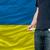 recessão · moço · sociedade · Ucrânia · pobre · homem - foto stock © vepar5