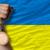 bronze medal for sport and national flag of ukraine stock photo © vepar5