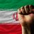 iráni · zászló · Irán · piros · fehér · zöld - stock fotó © vepar5