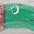 bandeira · Turcomenistão · grunge · textura · pintado - foto stock © vepar5