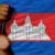 bronze medal for sport and national flag of cambodia stock photo © vepar5