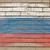 tolerantie · racisme · geschreven · muur · muur · verf - stockfoto © vepar5