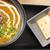 blanco · mantequilla · frijoles · plato · bambú - foto stock © vetdoctor