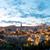 Madri · panorama · azul · viajar · europa · férias - foto stock © vichie81
