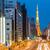 Tóquio · torre · cityscape · Japão · ponte - foto stock © vichie81