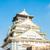 Osaka · kasteel · Japan - stockfoto © vichie81