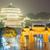 sala · personas · noche · China · edificio - foto stock © vichie81