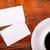 blanche · tasse · de · café · carte · de · visite · table · table · en · bois · affaires - photo stock © viperfzk