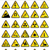 vector warning signs stock photo © vipervxw
