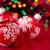 クリスマス · 装飾 · 白 · 描いた · 雪 - ストックフォト © Vitalina_Rybakova
