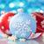 karácsony · dekoráció · kék · labda · hópehely · elmosódott - stock fotó © Vitalina_Rybakova
