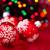 クリスマス · 飾り · 赤 · 描いた · 雪 - ストックフォト © Vitalina_Rybakova