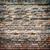 vintage · sujo · vermelho · parede · de · tijolos · edifício · urbano - foto stock © vkraskouski