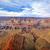 vízszintes · kilátás · Grand · Canyon · napfelkelte · naplemente · utazás - stock fotó © vwalakte