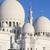 Абу-Даби · белый · мечети · подробность · здании · каменные - Сток-фото © vwalakte