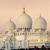 мечети · закат · Абу-Даби · красивой · белый · золото - Сток-фото © vwalakte