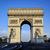 noto · Arc · de · Triomphe · Parigi · all'alba · auto · città - foto d'archivio © vwalakte