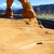 vertical view of delicate arch stock photo © vwalakte