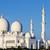 mecset · torony · párbeszéd · zászló · csempe · kultúra - stock fotó © vwalakte