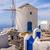 híres · város · Santorini · sziget · Görögország · szirt - stock fotó © w20er
