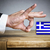 man shoots greek flag off stock photo © w20er