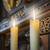 православный · Церкви · интерьер · Греция · древесины · пейзаж - Сток-фото © w20er