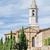 katedral · görüntü · kule · görmek · şehir - stok fotoğraf © w20er