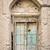 porta · lama · imagem · Omã · edifício · natureza - foto stock © w20er