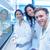科学 · 学生 · ラボ · 大学 · 学校 · 医療 - ストックフォト © wavebreak_media