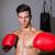 ciddi · kas · boksör · sağlık · kulüp · portre - stok fotoğraf © wavebreak_media