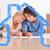 composite image of happy couple organizing their new home stock photo © wavebreak_media