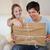 para · otwarcie · pakiet · salon · domu · list - zdjęcia stock © wavebreak_media