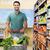 portré · mosolyog · férfi · toló · folyosó · áruház - stock fotó © wavebreak_media