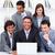 vrolijk · business · team · naar · laptop · kantoor · zakenman - stockfoto © wavebreak_media