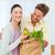gelukkig · paar · Maakt · een · reservekopie · markt · vruchten · groenten - stockfoto © wavebreak_media
